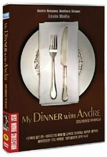 My Dinner With Andre (1981) Andre Gregory, Wallace Shawn DVD *NEW