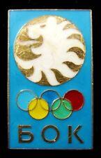 Bulgaria NOC Olympic Pin Badge 1980s Generic Rare