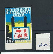 wbc. - CINDERELLA/POSTER - CF59 - EUROPE - SALON INT. CANADERA,  BARCELONA -1979