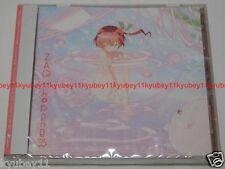 hopeness ZAQ Anime Edition Koukaku no Pandora in the Crimson Shell Ghost Urn CD