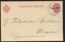 FINLAND 1904 STATIONERY...VF MUNAKKA VILLAGE + RAIL TPO