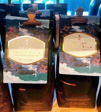 Starbucks Coffee Reserve Decaf Costa Rica Hacienda Alsacia Coffee FRESH 8.8OZ