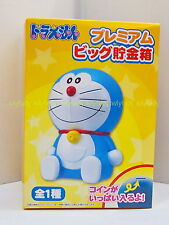 Japan Anime Doraemon Figure 22 cm tall  Coin Bank - Sega   #4ok