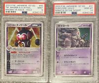 X2 PSA 9 & 10 Card Lot Japanese 1st Edition PCG/ADV Holo Foils Pokemon