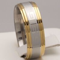 8mm Stainless Steel Mens & Womens Silver & Gold Plated Ring Unisex Comfort Band