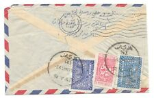 SAUDI ARABIA 1959 AL RIYADH 2 AIR MAIL TO ADEN
