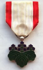 Japan WW II Green Leaf Commend Brave 7 Garded Silver Medal,Rare!