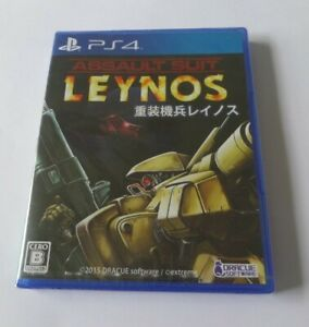 New Sealed Assault Suit LEYNOS PS4 Import Japan Version US Seller Dracue Rare