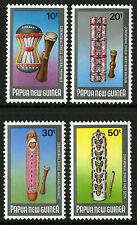 Papua New Guinea   1984   Scott # 604-607    Mint Never Hinged Set