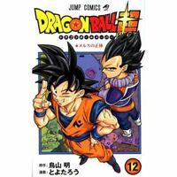 ☀ Dragon Ball DBZ Super Manga Comic Volume Vol. 12 Jump Shueisha Japan Japanese☀