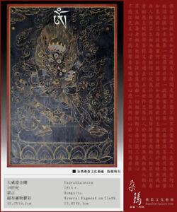 Mongolia Tibetan Buddhist Rare Black Old Thangka『Vajrabhairava』‧蒙古罕見黑色老唐卡『大威德金剛』