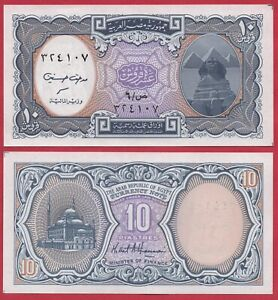 EGYPT 10 PIASTRES 1998-2002 P189 BANKNOTE UNC