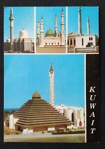 KUWAIT **BEAUTIFUL MASAJIDS MOSQUES** VINTAGE POSTCARD