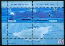 Kyrgyzstan KEP 2018 MNH Issyk-Kul Lighthouses 2v M/S Tourism Architecture Stamps