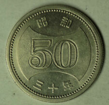 Japan 1955 (Yr 30 ) 50 Yen Coin - Uncirculated