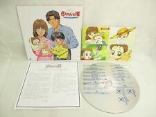 Laserdisc AKACHAN TO BOKU No.1 Baby and Me Marimo Ragawa NTSC-J Laser Disc Japan