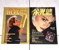 Madonna 1985.5 + 1986.8 We Are The World Yu-Kuang Music Taiwan Magazine x 2