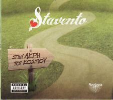 Stavento (ft. Paparizou, Paola...)-Stin akri tou kosmou (ORIGINAL NEW CD)