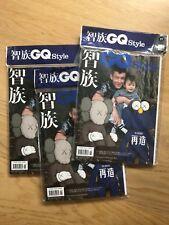 KAWS GQ CHINA MAGAZINE