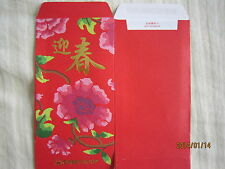 CIMB Bank Year 2014 Chinese New Year Ang Pow/Red Money Packets 2pcs
