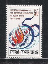 CYPRUS 1998 U.N 50th ANNIVERSARY OF HUMAN RIGHTS Set of 1v. Opt. SPECIMEN MNH