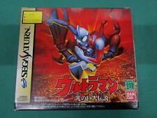 Sega Saturn -- Ultraman Hikari no Kyojin Densetsu + RAM -- *JAPAN * New !! 17034