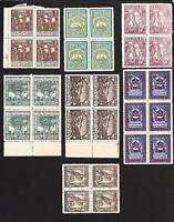 Armenia 1922 SC 301 II 309 mint block of 4 . f7816