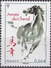 N° 4835 Neuf ** Année lunaire chinoise du Cheval