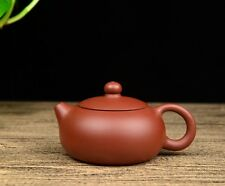 Chinese Yixing Zisha Clay Handmade Oblate Xishi Teapot 105cc, with strainer ball