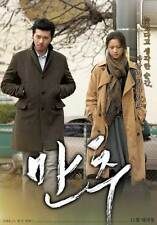 LATE AUTUMN Movie POSTER 11x17 Korean