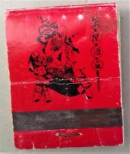 Wing Sing matchbook cover Restaurant-Lounge Philomath, OR red w/black graphics