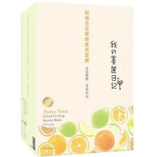 My Beauty Diary 2014 new Aroma mask series Citrus Firming 5pcs 柑橘全效緊緻香氛面膜