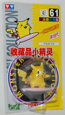 Pokemon Auldey Tomy Mni Pocket Figure Monster 1998 Vinatge rare #61 SURF PIKACHU