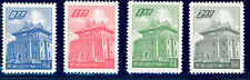 Republic Of China Tawian Scott#1220 1223 1224 1225 Mint Light Hinged
