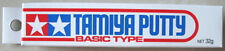 Tamiya #87053 Putty Basic Type Gray 32g RC Plastic Model Craft Tools New in Box