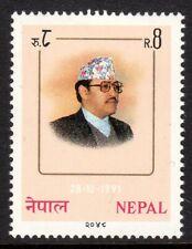 Nepal - 1991 Birthday King Birendra - Mi. 521 MNH