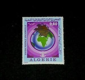 ALGERIA, #521, 1974, UNIVERSAL POSTAL UNION, SINGLE, MNH, LQQK