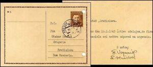 SL244. SLOVAKIA STATE COMMERCIAL POSTAL CARD 1943 PRESOV-ZILINA RAILROAD CANCEL