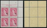 Scott O35, 3c QEII Karsh Issue G overprint, Upper Right Plate #2, VF-NH