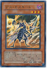 YDB1-JP003 - Yugioh - Japanese - Des Mosquito - Ultra