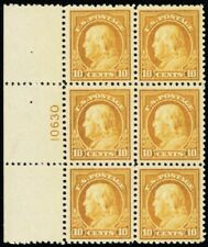 510, Mint VF/XF NH 10¢ Plate Block of Six Cat $325.00 - Stuart Katz