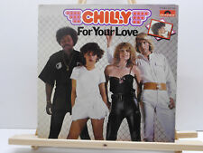 Chilly - For Your Love (LP, Album) 2