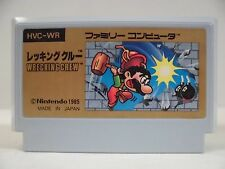 NES -- WRECKING CREW -- Famicom. Action. Japan game. Work to ensure!! 10602