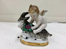 Vintage Continental German Porcelain Figurine