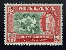 Kelantan SG# 93, Mint Never Hinged, Perf 12.5  -  Lot 032816