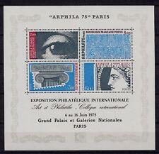 * Timbres Neufs-MNH BLOC ARPHILA 75 PARIS (1975) Expo Philatélique