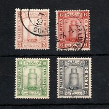 MALDIVE ISLANDS 1933 STAMPS TO 15 CENTS