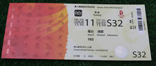 Ticket collectors Olympic Beijing 2008 Rowing 11.08 in Shunyi