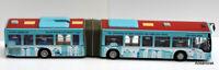 CMNC Mercedes Benz Bendy Bus Route 25 UEL Blue