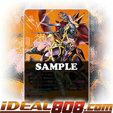 Buddyfight x 1 Demon Lord Dragon, Batzz [X-BT01/BR01EN BR (Metallic Orange)] Eng